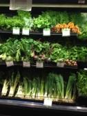 Gemüse Sektion